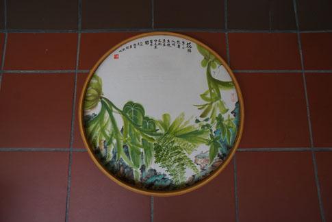 TeohKooiPei_The Garden