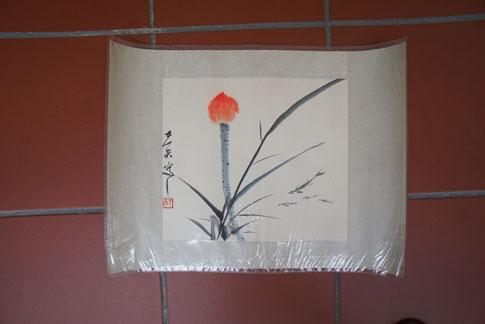 Unknown_Single Stalk Flower